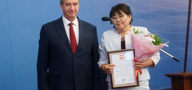 Благодарность Президента Р.Ф. Буиновой М.Б