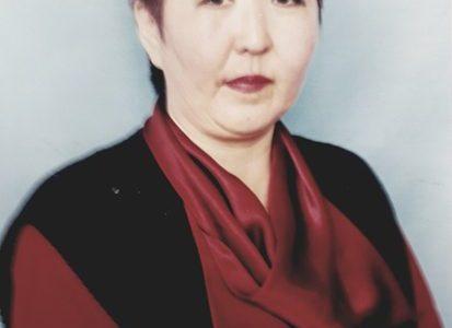 Бужгеева Зоя Владимировна