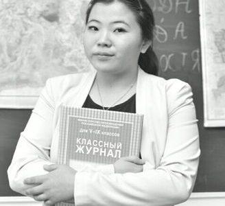 Халапханова Ольга Алексеевна